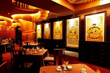 Traditional Style Chinese Interior Design